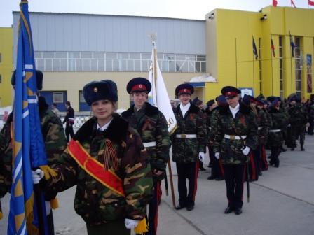 Праздники кадетов