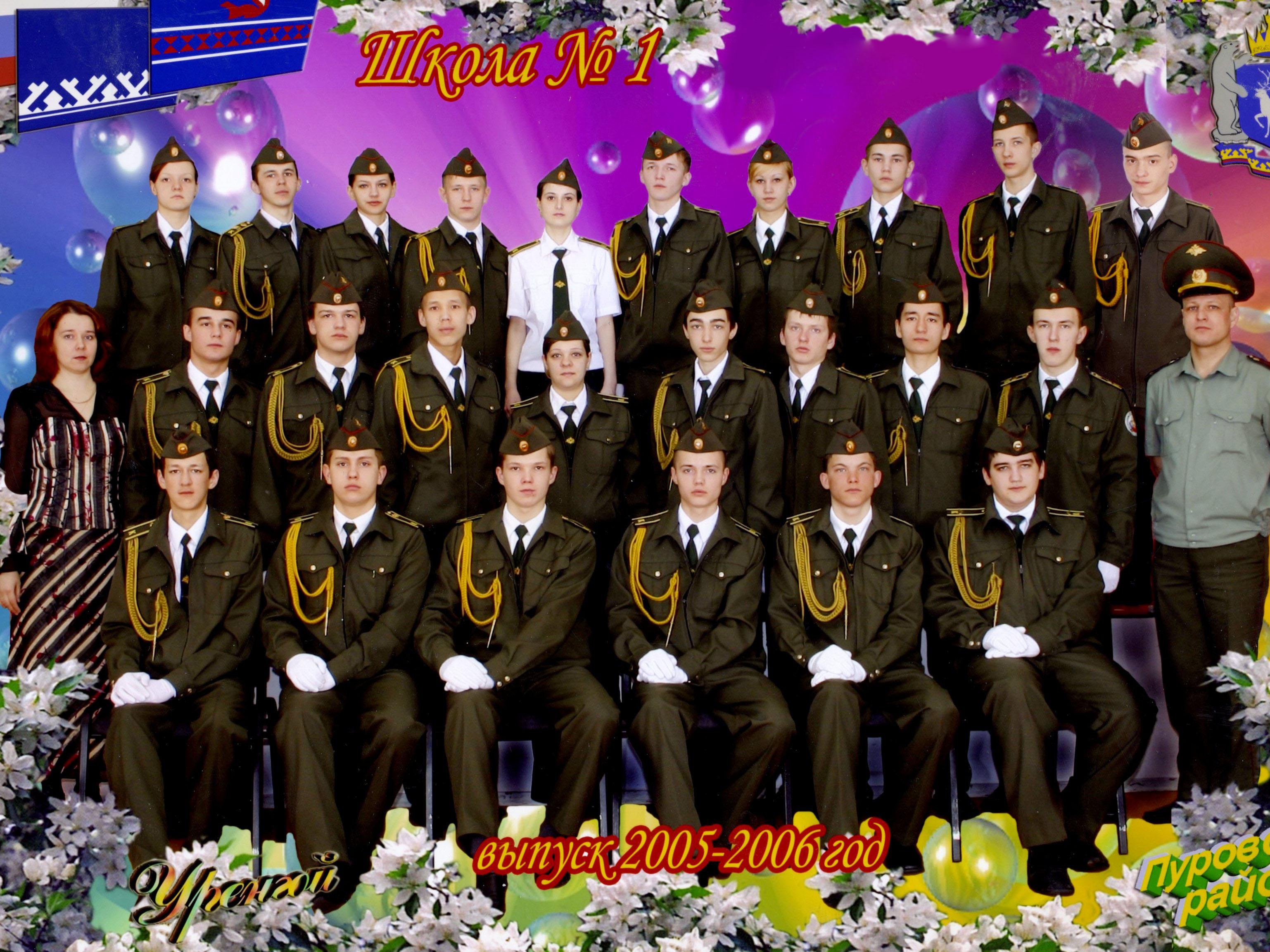 "Выпуск - 2006, СКВП ""Беркут"""