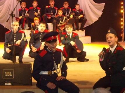 Выступление кадетского казачьего класса